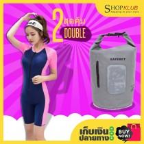 แพ็คคู่ : ชุดว่ายน้ำผู้ใหญ่ แบบซิปเต็มตัว + กระเป๋ากันน้ำ SAFEBET ขนาด 15 ลิตร
