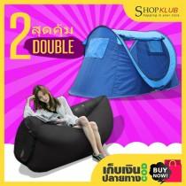 แพ็คคู่ : เต็นท์นอน แบบสปริง S1 Eco Blue KEUMER สำหรับ 1-2 คน พร้อม โซฟาเป่าลมพกพา Inflate Lay Bed สีดำ