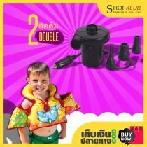 แพ็คคู่ : เสื้อชูชีพพร้อมปลอกแขนเด็ก INTEX 58673 + เครื่องสูบลมไฟฟ้าใช้ได้ไฟรถ