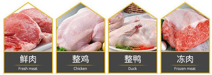 เครื่องหั่นเนื้อ ไก่ หมู